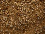ПГС+песок с камнем