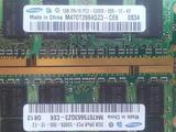 Память 3Gb DDR2
