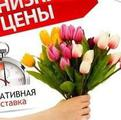Доставка цветов в Волгограде-Доставка подарков