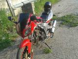Мотоцикл yinxiang YX130CF, бу
